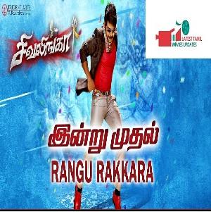 Raja kaiya vacha tamil movie mp3 songs free download