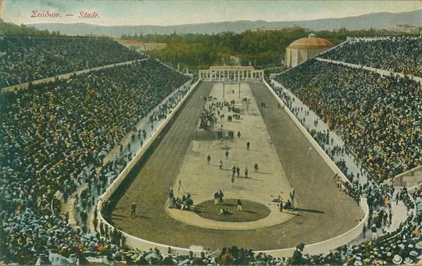 Πρώτοι Σύγχρονοι Ολυμπιακοί Αγώνες