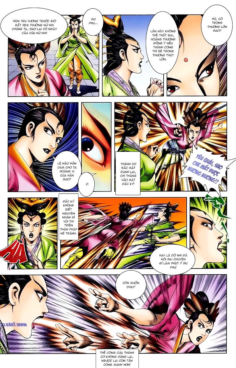Cơ Phát Khai Chu Bản chapter 111 trang 14