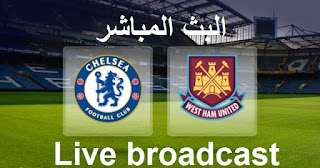 Watch Chelsea vs West Ham United Live English Premier League on 15/08/2016