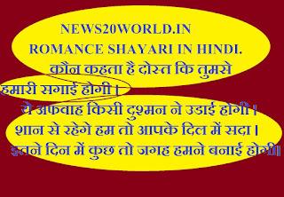 pic-photos-images-download-free-dosti-hindi shayari-collection-romantic- funny-hindi shayari .  पुराना गीत- पहला पहला प्यार है, छाई बहार है , आजा मोरे बालमा तेरा इंतजार है।     आज का गीत- दूजा तीजा प्यार है, दिल बेकरार है, जल्दी आजा सजना वरना चौथा तैयार है।