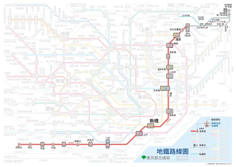 所搭乘的都營淺草線列車,在中延站下車後,該班次會到終點站西馬込折返,然後轉京成線或是北総線行駛