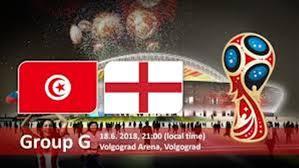 مباراة تونس وانجلترا