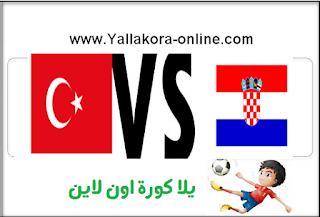 مشاهدة مباراة تركيا وكرواتيا بث مباشر بتاريخ 05-09-2016 تصفيات كأس العالم 2018: أوروبا