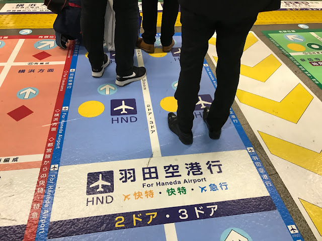 tokyo consult shinagawa keikyu ex inn hotel stay