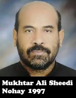 Mukhtar Ali Shedi Nohay 1997
