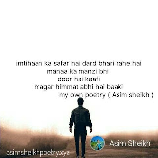 Best motivational shayari imtihaan ka safar hai by Asim sheikh, shayari on sadness, shayari on lovers, shariya, shayari on sadness, sadness sayri, urdu sayri, urdushayari, shary urdu, lovely shayris, shayaris for love, shayari urdu, shayari in urdu, urdushayari, shary urdu, guft, ser sayari, shayari about love, shayari with image, urdu sayri, shary urdu, ghazals, dar shayri, urdu shayri, poet urdu, urdu poetry, bewfa shayri, sagai shayari, shayaris urdu, shayari on books, dar shayri, shayari for lover in urdu, urdu love shayari, urdu shayari about love, urdu shayari on love, shayari for love in urdu, shayari on mohabbat, love shayari image, image with shayari, sher shayari, shairi, poet urdu, | urdu poetr, share shayeri, image with shayari, romantic shayaris, romance shayri, urdu shayari hindi, shayari on books, urdu shayri, shayaris on zindagi, share shairy, shama shayari hindi, urdu shayris, shayaris on love in urdu, best shayar in hindi, sher, urdu shayri, shari, book shayari, shayaris about love, shayari for new year, shayari urdu sad, vaadaa, shayaris on friendship, chalo, yaad shayaris, shayaris on mohabbat, shayari shayari, shayri book, shayaris on birthday, shayar, sad poetry, sad shayri, imej shayri, sairi images, urdu poet, book shayari, in urdu poetry, urdu poets, shayari on yaad, drad sayari, urdu ghazals, urdu shayris, shama shayari hindi, shayaris, aashiq, english shayari, shari in urdu, urdu shayari best, urdu word meaning, romantic urdu shayari, shayari on jindgi, ghazal in hindi, shayaris on birthday, loveshayari, shayari on maa, dard sayari, latest shayari, sar shayri, love shayri, shab a khair, gajal shayri, famous shayar, shayari dosti urdu, shabba khair, urdu mohabbat shayari, mother shayari, parveen shakir, kaifi azmi, jaun elia, ghar, sad shayari image, sad shayari with images, shayari for islam, galib, urdu shayris, hukumat, ghazals in hindi, shayari on ishq, shayari for yaad, zindagi shayaris, urdu shayari in urdu, urdu poetry about love, love urdu poetry, shayari on tanhai, shayar, shayari for farewell, shayaris on eid, eid shayari, farewell shayari, shayari for diwali, hindi shayaris on dosti, sar shayri, nazamp, dosti shayari image, shayer love, shayari book, hindi ghazals, urdu shayri in hindi, chand shayari, urdu ebooks, urdu shayari best, shayari of holi, shayari on judai, diwali shayri, ghazal urdu, raat, kaun hai, dosti shayari with image, shayari on ishq, hindi urdu shayari, shayari images romantic, taraana, ek raat, shayari on mother, islamic shayari  shayri for maa, dosti shayari in urdu, hindi shayari mohabbat, urdu hindi poems, sher o shayari urdu, qurbat meaning, watan shayari, shayari on wafa, shayari on mehndi, intiqaam meaning, bewafa shayari urdu, ijazat, holi shayari, gazal hindi, shayari on life, haasil, shayari images in urdu, sad sayri, naya sal ka sayri, motivational shayari for students, motivational shayari in hindi for students, motivational shayari inspirational shayari encouragement, motivational shayari in urdu, motivational shayari download, jabardast motivational shayari, motivational shayari in english, motivational quotes in hindi, motivational quotes for students, motivational quotes for work, Image of motivational quotes for athletes, motivational quotes for athletes, motivational quotes for girls, Image of deep motivational quotes deep motivational quotes, Image of long motivational quotes, long motivational quotes,