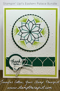 This Eastern Palace card uses Stampin' Up!'s Eastern Beauty stamp set, Eastern Palace Specialty designer paper, Tranquil Tide and Lemon Lime Twist ink pads, Layering Circle Framelits, Softly Falling embossing folder, and the Whisper White Baker's Twine!  #stampinup #stamptherapist www.stamptherapist.com