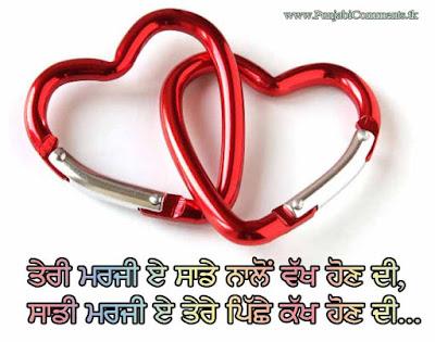 Very Sad Punjabi Status