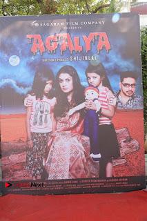 Agalya Tamil Movie Launch Stills  0008.jpg