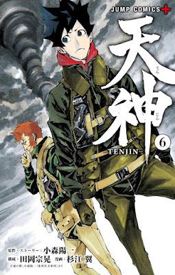 天神-TENJIN- 第01-06巻 raw zip dl