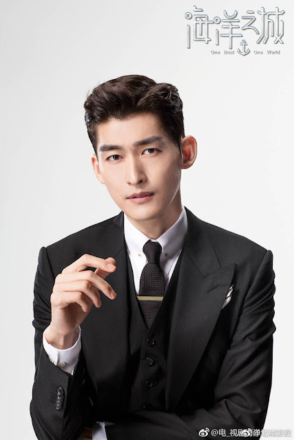 One Boat One World Chinese TV Series Zhang Han
