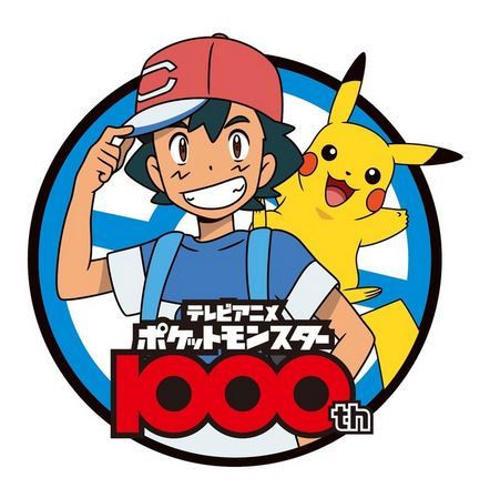 Odcinek 1000 Pokemon - Ash i Pikachu