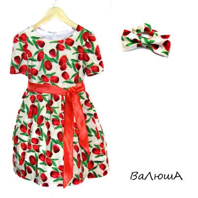 детские нарядные платья для девочек Валюша блог о шитье