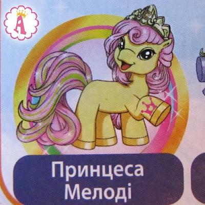 Фигурка лошади Филли Принцесса Мелоди