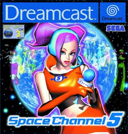 Space Channel 5 PAL Dreamcast Cover