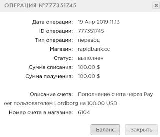 rapidbank.cc отзывы