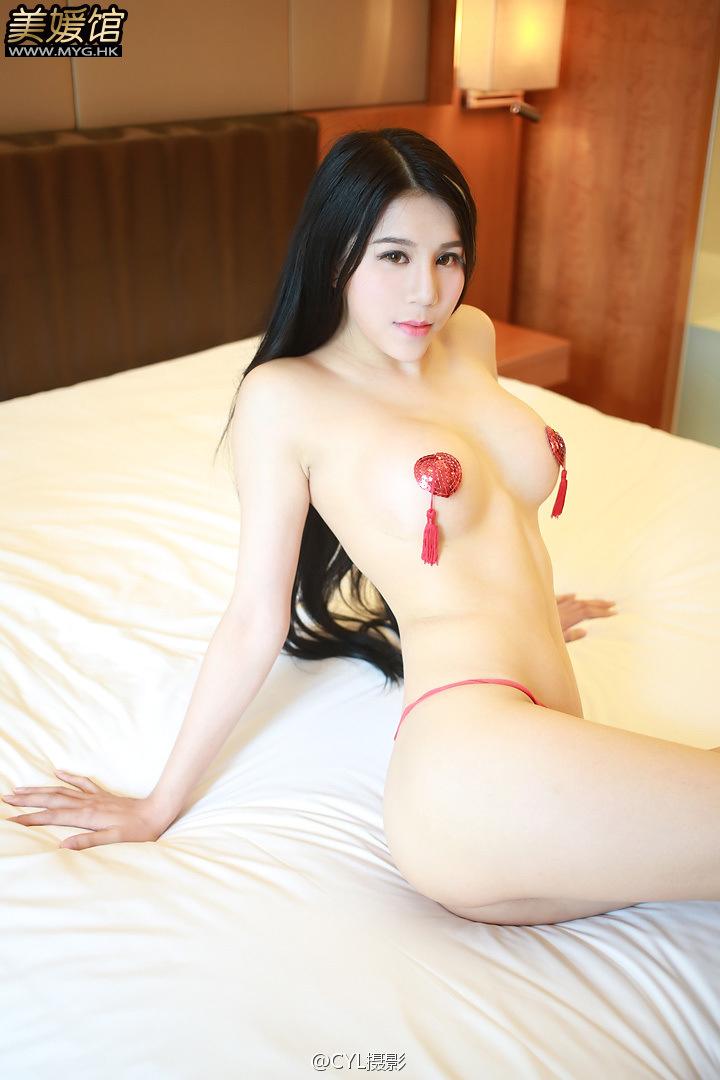 vietnam hot girl elly tran photos
