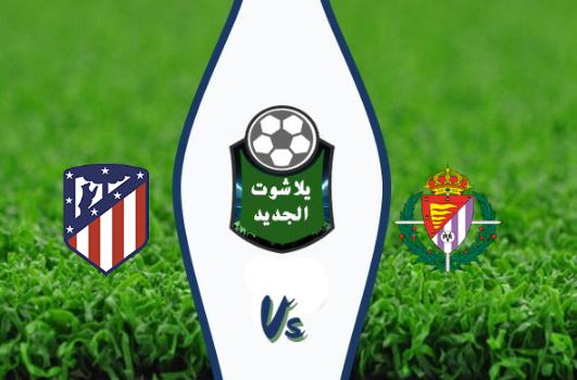 نتيجة مباراة اتليتكو مدريد وبلد الوليد بتاريخ 06-10-2019 الدوري الاسباني