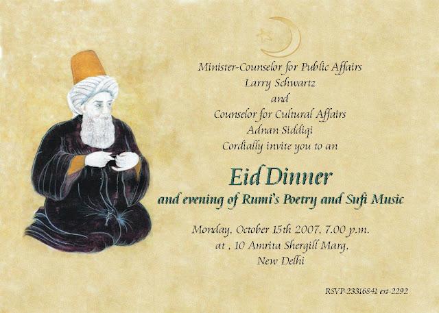 Eid mubarak images hd wallpaper wishes status eid mubarak invitation cards stopboris Image collections