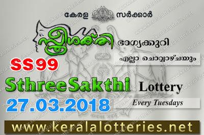 Kerala Lottery Results 27-Mar-2018 Sthree Sakthi SS-99 Lottery Result