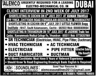 Latest ALEMCO Dubai Job vacancies