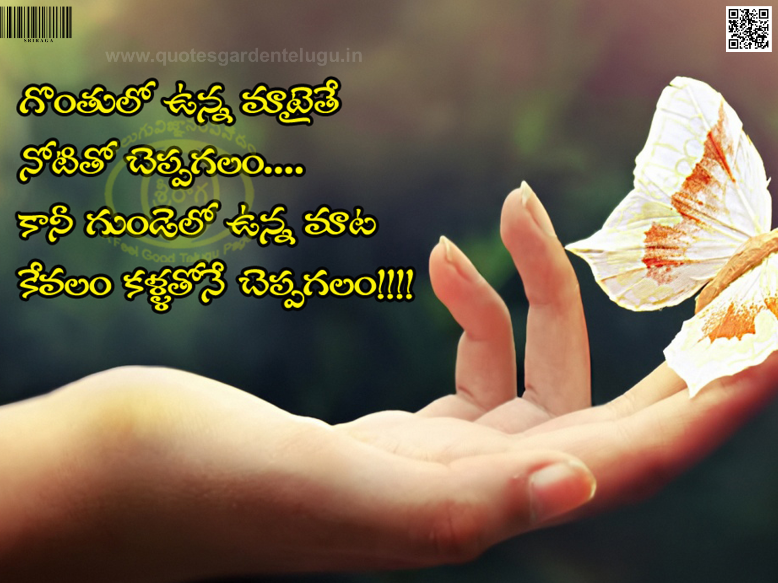 Love Failure Quotes In Telugu Wallpapers