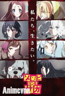 Zombieland Saga -  2018 Poster
