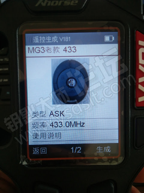 vvdi-key-tool-generate-mg3-remote-6