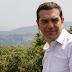 Ο Τσίπρας θα υπογράψει σε Σκοπιανό έδαφος την παράδοση του ονόματος της Μακεδονίας μας!