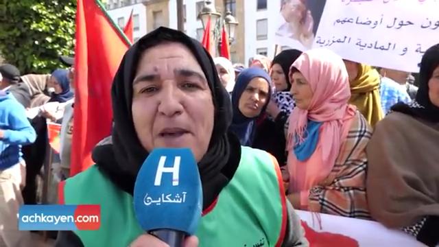 صرخة أرملة شهيد حرب الصحراء المغربية من أمام قبة البرلمان24/04/2019
