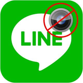 LINE Tidak dapat digunakan Video Call