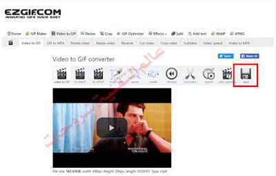 طريقة-تنزيل-صور-GIF-من-موقع-تويتر-الاجتماعي-3