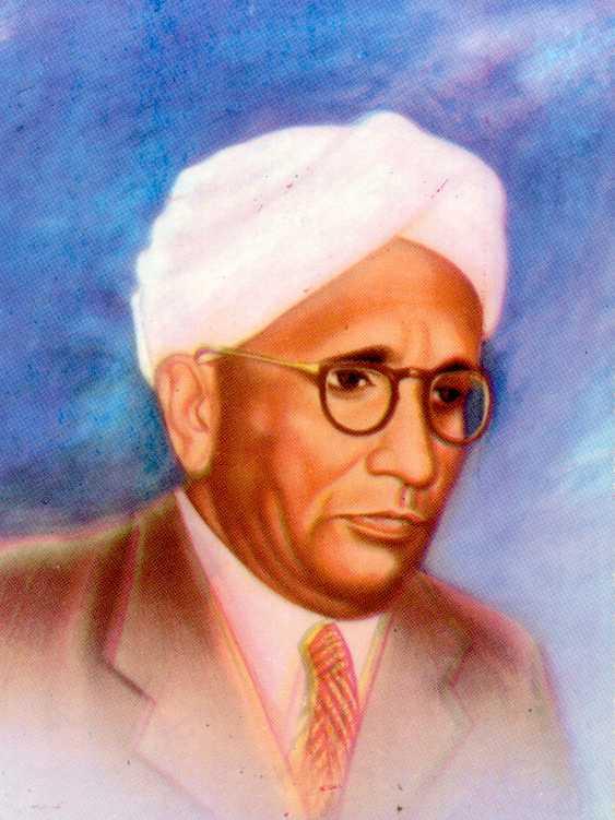 அறிவியல் மேதை சர்.சி.வி.ராமன்