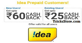 PhonePe App Free Recharge Cashback