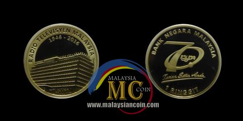 rtm coin