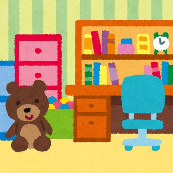 子供部屋のイラスト 室内風景 かわいいフリー素材集 いらすとや
