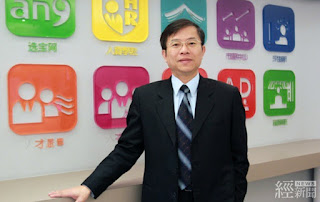 鍾文雄/104資訊科技副總經理暨人資長