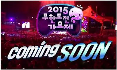 Lineup Infinity Challenge Infinite Challenge Music Festival 2015 mask singer JYP IU GD Taeyang Yoon Sang Hyukoh Zion T enjoy Korea Korean Entertainment Programs hui Jeong Jun ha Haha Yoo Jae suk Park Myeong su Hwang Kwang hee Jeong Hyeong don