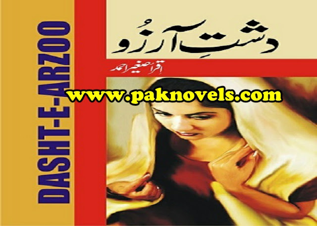 Dasht e Aarzu  by Iqra Sagheer Ahmed
