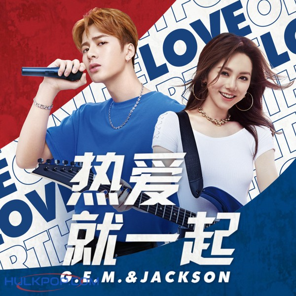 G.E.M Tang, Jackson Wang – For The Love Of It – Single