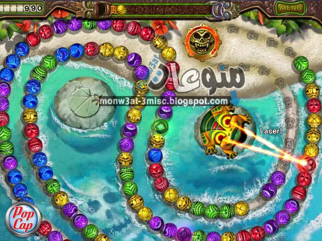 تحميل لعبة زوما ريفنج كاملة مجانا بدون تسطيب