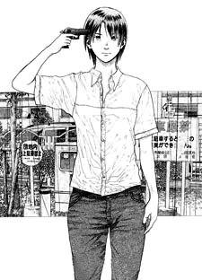 """Reseña de """"Reset"""" de Tetsuya Tsutsui"""