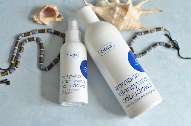 """Ziaja Intensive Hair Regeneration  Shampoo and Spray with Ceramides Шампунь и спрей-кондиционер с керамидами """"Интенсивное восстановление"""""""