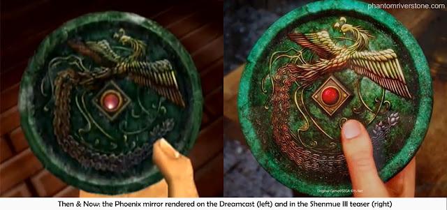 Phoenix mirror render comparison