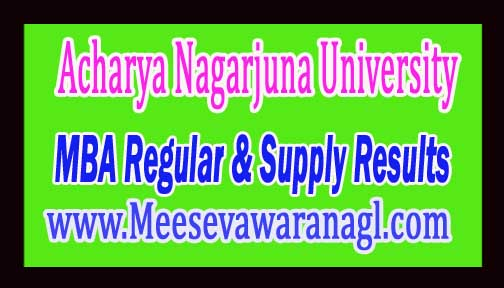 Acharya Nagarjuna University ANU MBA IIIrd Sem Regular / Supply Results 2017