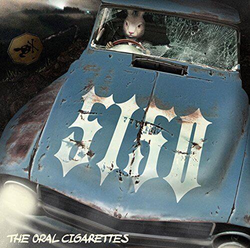 THE ORAL CIGARETTES – ミステイル Lyrics 歌詞