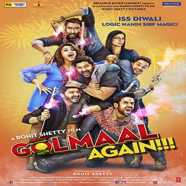 Golmaal Again, Golmaal Again Synopsis, Golmaal Again Trailer, Golmaal Again Review, Poster Golmaal Again