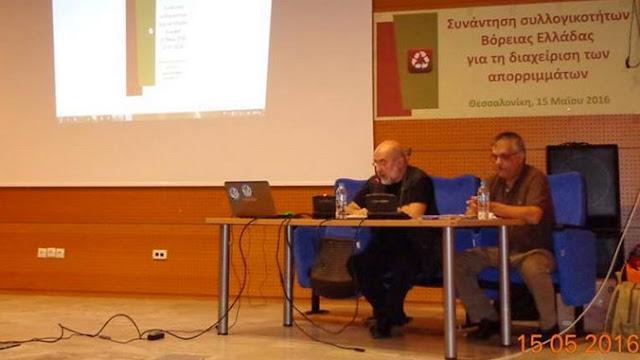 Η Αυτόνομη Κίνηση Πολιτών Ορεστιάδας στη συνάντηση συλλογικοτήτων Β. Ελλάδας για τη διαχείριση απορριμμάτων