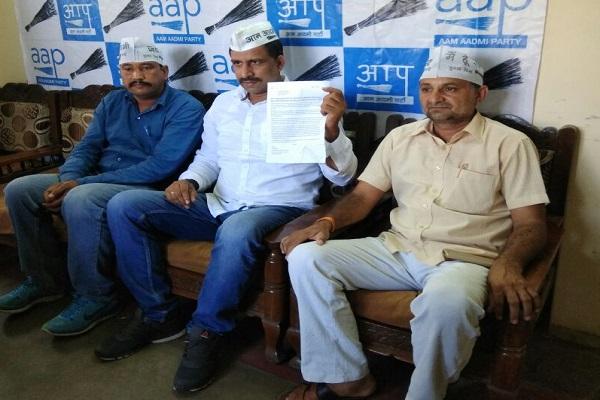 हटाये गये संसदीय सचिवों की विधायक की सदस्यता रदद करने की मांग